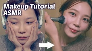getlinkyoutube.com-ASMR Korean | Makeup routine tutorial 생얼부터 풀메까지 (Binaural)