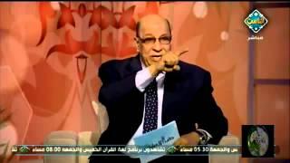 getlinkyoutube.com-يحظر شرب البردقوش فى حالة واحدة فقط   الدكتور عبد البسط