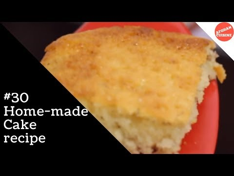 home made Cake recipe - Ramadan Special 'Afghan Cuisine'