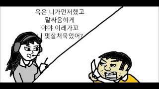getlinkyoutube.com-경상도사투리 배우기