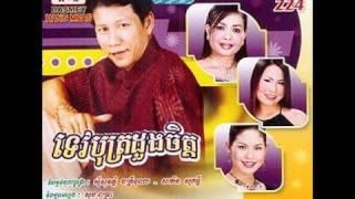 getlinkyoutube.com-RHM CD Vol.224