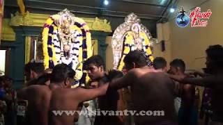 இணுவில் ஞானலிங்கேச்சுரர் கோவில் மகா சிவராத்திரி நோன்பு 04.03.2019