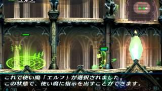 getlinkyoutube.com-Grim Grimoire Gameplay HD 1080p PS2