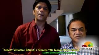 Natu Kaka & Bagha, Ghanshyam Nayak, Tanmay Vekaria, Natu Kaka - Ghanshyam Nayak, Ahmedabad Picnic