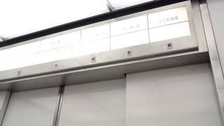 getlinkyoutube.com-イトーヨーカドー八王子店北側 日立製エレベーターHitachi Traction Lift/Elevator