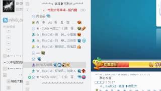 getlinkyoutube.com-RC官方人員開紫頭準備要鎖群