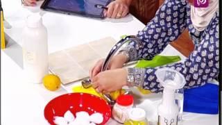 getlinkyoutube.com-سميرة كيلاني تتحدث عن تنظيف الحمام