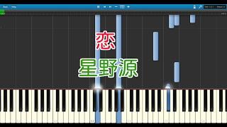 getlinkyoutube.com-恋( ピアノ)BGM ver .  星野源 ドラマ「逃げるは恥だが役に立つ」