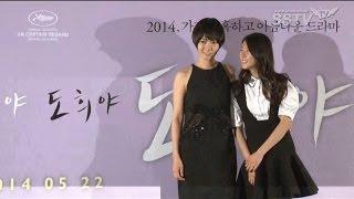 """getlinkyoutube.com-김새론 """"'도희야'도 청불 판정, 성인 되면 볼 영화 밀렸다"""" [SSTV]"""
