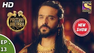 Prithvi Vallabh - Webisode - Ep 13 - 3rd March, 2018 width=