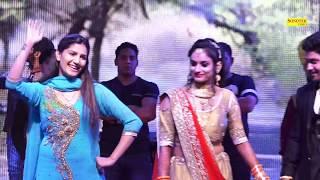 Sapna Haryanvi Song || दुल्हन को सिखाये सपना ने अपने स्टेप || Sapna Chaudhary || New Haryanvi Song