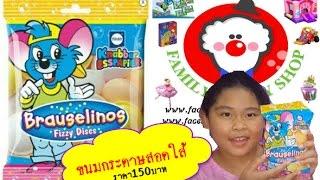 getlinkyoutube.com-ขนมกระดาษแบบมีใส้ 150ซื้อได้ที่นี่ค่ะไลน์ @ariya789