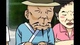 getlinkyoutube.com-[컬투쇼2차UCC] 할아버지의 기나긴 하루-오은영