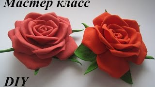 getlinkyoutube.com-Цветы из фоамирана - Розы МК.DIY FOAM FLOWERS