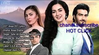Hum Tv Drama Anaa Full Song Lyrics Pyar He Tum Se Mager