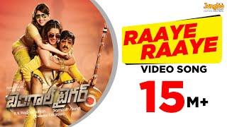 getlinkyoutube.com-Raaye Raaye Full Video Song | Bengal Tiger Movie | Raviteja | Tamanna | Raashi Khanna
