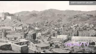 getlinkyoutube.com-استمع بالفيديو إلى أقدم تلاوة قرآنية مسجلة من الحرم المكي ترجع لعام 1885