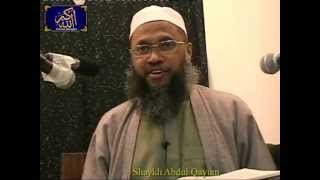 getlinkyoutube.com-রাসুল সা এর প্রতি সালাত ও সালাম Shaykh Abdul Qayum