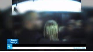 getlinkyoutube.com-باريس: التحرش الجنسي في وسائل النقل العام