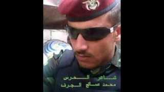 getlinkyoutube.com-شاعر الحرس الجمهوري يرد على قصيده مجيب الرحمن