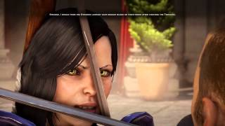 getlinkyoutube.com-Dragon Age Inquisition: Josephine romance (female inquisitor) - Battling her betrothed