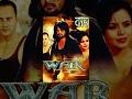 WAR | New Nepali Action Movie | Ft. Krishna Bhatta, Neeta Dhungana, LP Shiwakoti