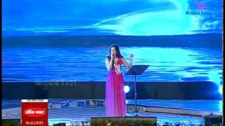 getlinkyoutube.com-Anuraga-Shreya Ghoshal on Mathrubhumi Film Awards 2010.flv