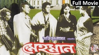 getlinkyoutube.com-Faruk, Shabana - Mehoman | Full Movie | Soundtek
