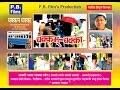 Dhakkam Dhakka Bus Garhwali Comedy Film#super hit# latest#Uttarakhand viral video
