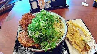 getlinkyoutube.com-【めし動画】 丸亀製麺のWカツカレーうどんを食べてみた