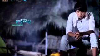 getlinkyoutube.com-Nak Thmey Ke Laor អ្នកថ្មីគេល្អ  by Viraksith