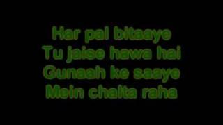 Aye khuda  - Murder 2  HD lyrics on screen ft. imran hashmi and jaqline frendez.mp4