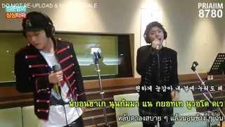 getlinkyoutube.com-[Karaoke Thai Sub] MONSTA X - Hold Me Tight