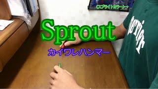 getlinkyoutube.com-【カイワレハンマー】Sproutをペンドラムで叩いてみた   -Sprout ドラム-