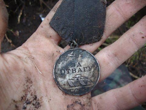 Подборка находок с копа по войне
