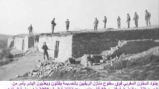 getlinkyoutube.com-شهادة حية لشاهدة عيان لإجتياح الجيش المغربي للريف 1958