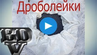 getlinkyoutube.com-Дроболейка