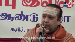 சூரிச் - மூதாளர் அன்பு இல்லம் முதலாம் ஆண்டு விழா 01.05.2017