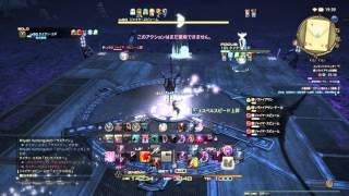 FF14 召喚士vs極リヴァイアサン (ソロ討伐)