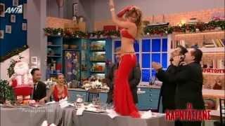 getlinkyoutube.com-Τσιφτετέλι Βασανιστείτεεεεε!!!!!! Στον εβδομο ουρανό!!!! Tsifteteli Sexy Girl