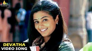 Bhayya Songs   Dhevatha Neeve Video Song   Vishal, Priyamani   Sri Balaji Video
