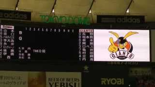 getlinkyoutube.com-G vs Bs スタメン 2013/05/26 東京ドーム