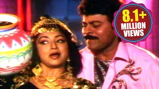 getlinkyoutube.com-Alluda Mazaaka Movie Songs - Attho Atthamma Kuthuro - Chiranjeevi  Ramya Krishna Ramba
