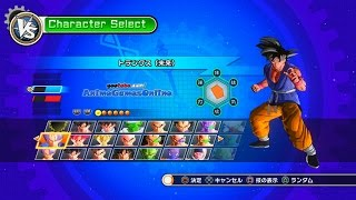 getlinkyoutube.com-Dragon Ball Xenoverse All Characters, Costumes, and Stages