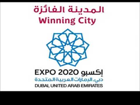 aswaaq congratulates UAE on winning Expo2020