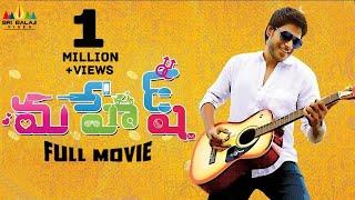 getlinkyoutube.com-Mahesh Telugu Full Movie | Latest Telugu Full Movies | Sundeep Kishan, Dimple Chopade