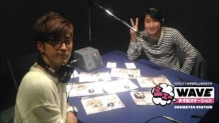 getlinkyoutube.com-TVアニメ「おそ松さん」WEBラジオ「シェ―WAVEおそ松ステーション」 vol1