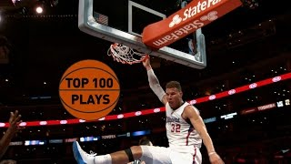 getlinkyoutube.com-Top 100 Plays of the 2015 NBA Season