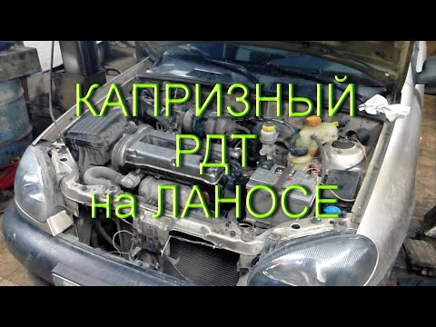 Lanos 1.6 - Решение проблемы запуска и работы на бензине