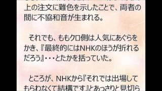 getlinkyoutube.com-ももクロ紅白落選の理由は?NHKを激怒させた事務所の大失態とは!
